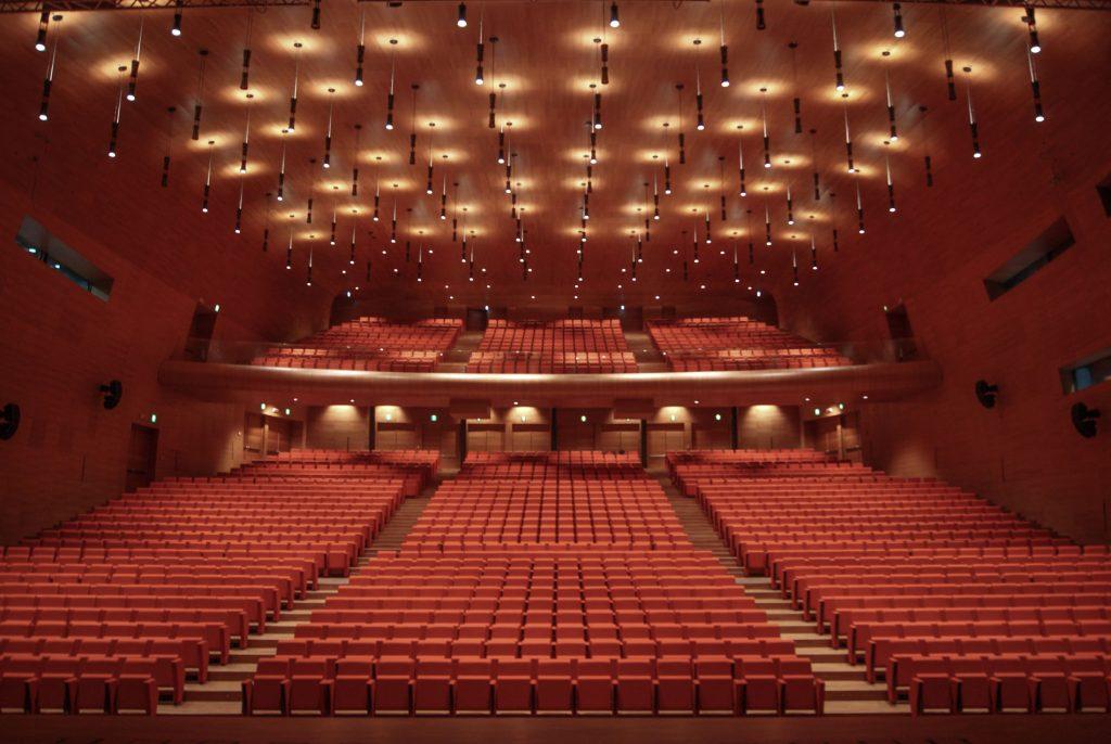 Nuvola Auditorium